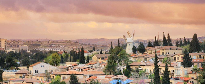 מלונות ברגע האחרון בירושלים